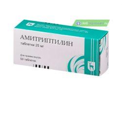 Амитриптилин можно ли принимать с алкоголем – последствия