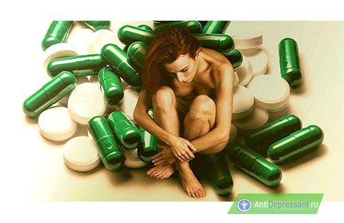 Антидепрессанты что это