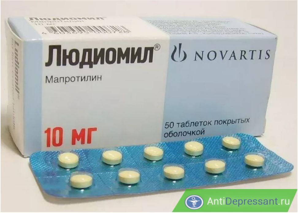 Таблетки Людиомил инструкция по применению - аналоги - отзывы