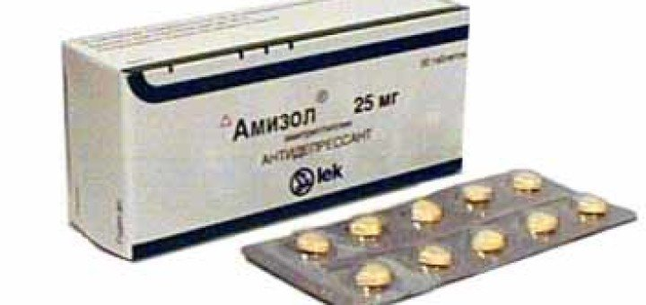 Упаковка Амизола