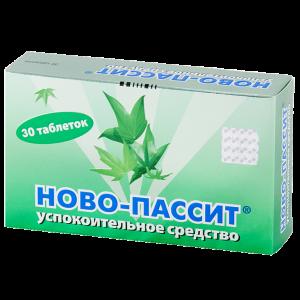 Антидепрессанты растительного происхождения - список продуктов натуральных антидепрессантов