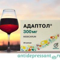 Адаптол можно ли принимать с алкоголем — последствия
