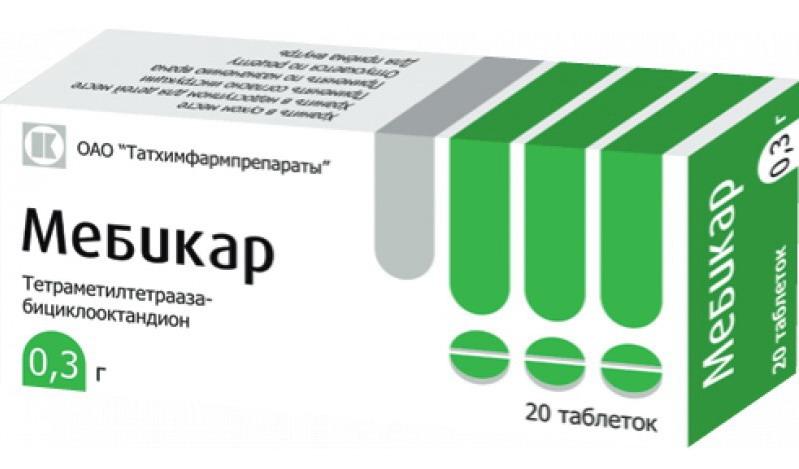 Упаковка Мебикара