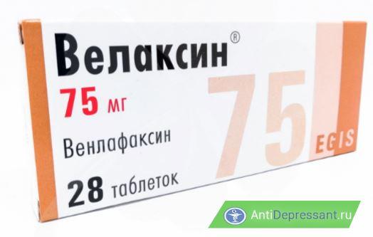 Упаковка Велаксина
