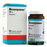 Таблетки Мелипрамин инструкция по применению — аналоги — отзывы — побочные действия