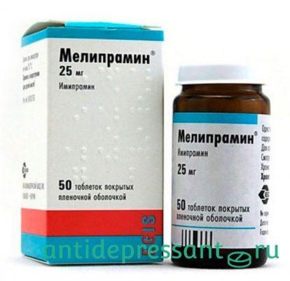 Таблетки Мелипрамин инструкция по применению - аналоги - отзывы - побочные действия