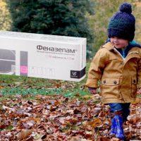 Феназепам детям дозировка — отравление феназепамом у детей — отзывы