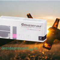 Феназепам с алкоголем совместимость и последствия