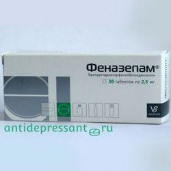 Таблетки Феназепам инструкция по применению – аналоги – действия на организм – отзывы