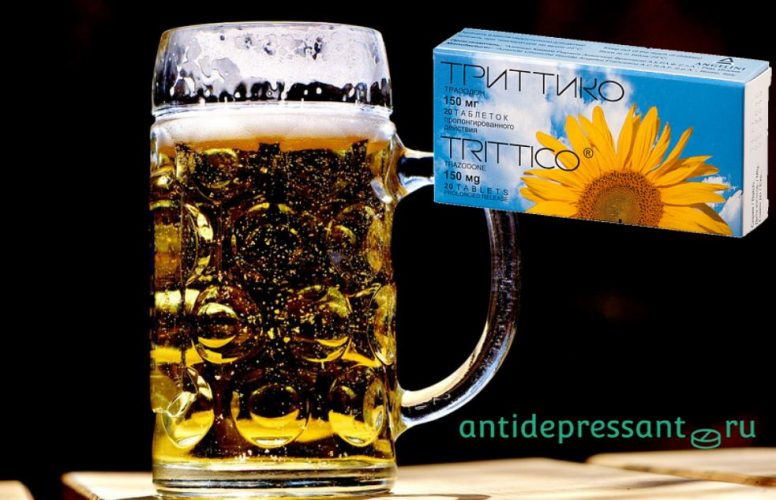 Триттико и алкоголь совместимость - что будет при приеме вместе - последствия