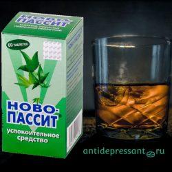Можно ли принимать Новопассит с алкоголем — последствия