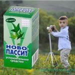Новопассит детский инструкция по применению — отзывы — дозировка