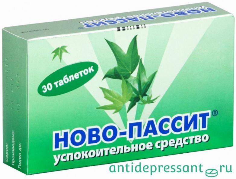 упаковка Ново-Пассита