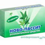 Таблетки Ново-пассит инструкция по применению — состав — аналоги — отзывы — как принимать