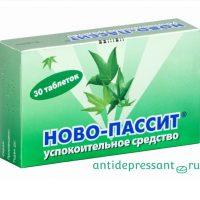Таблетки Ново-пассит инструкция по применению – состав – аналоги – отзывы – как принимать