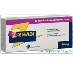 Таблетки Зибан инструкция по применению — отзывы — аналоги — побочные эффекты