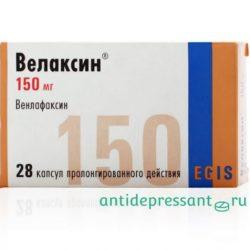 Велаксин таблетки инструкция по применению – аналоги – отзывы пациентов