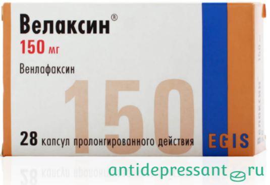 Велаксин таблетки инструкция по применению - аналоги - отзывы пациентов