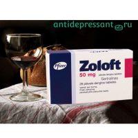 Можно ли Золофт принимать с алкоголем?