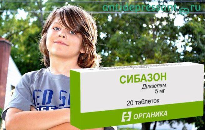 Сибазон детям доза - инструкция по применению - отзывы