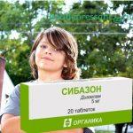 Сибазон детям доза — инструкция по применению — отзывы