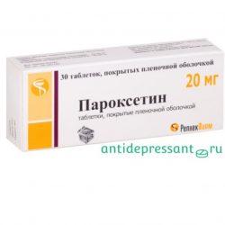 Пароксетин инструкция по применению — аналоги — побочные эффекты — отзывы