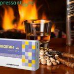 Флуоксетин и алкоголь — совместимость и последствия — отзывы